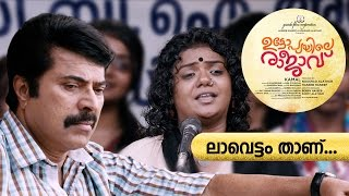 Lavettam Thanu | Video Song | Utopiayile Rajavu | ft. Mammootty, Jwel Mary