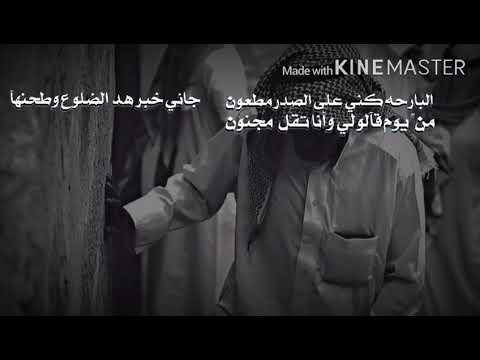 رثاء شاعر لرحيل صديق عمره 2018 Youtube