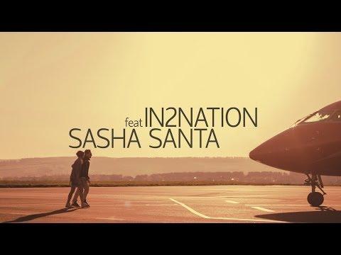 """Интонация feat. SASHA SANTA """"Лети"""""""