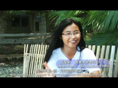 Whale Shark Conservation in Bohol - OPCF USSP