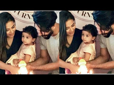 Shahid Kapoor's daughter cuts her first birthday cake with mom and dad |Aww cute ❤