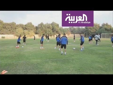 الأردن يستضيف مباراة العراق وإيران في تصفيات المونديال  - 18:59-2019 / 11 / 13