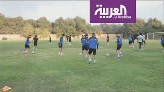 الأردن يستضيف مباراة العراق وإيران في تصفيات المونديال