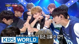 UP10TION - Runner | 업텐션 - 시작해 [Music Bank / 2017.06.30]