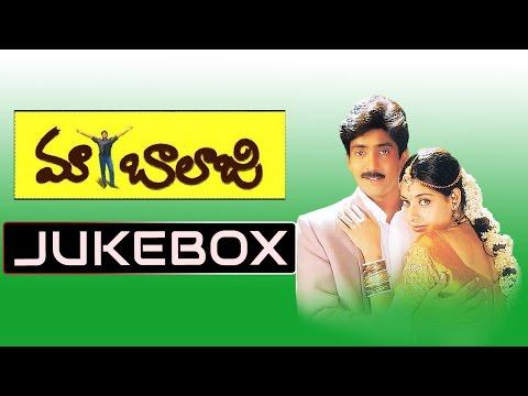 Maa Balaji Telugu Movie Songs Jukebox || Naveen, Maheswari