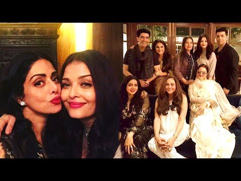 Sridevi's GRAND Birthday Party 2017 Full Video HD - Aishwarya Rai,Rani Mukerji,Rekha,Karan Johar