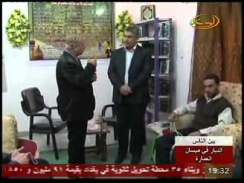 في ميسان قناة الديار في ضيافة صحيفة الصراط المستقيم