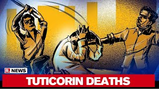 Tuticorin Horror: Father & Son Brutally Tortured And Killed In Police Custody