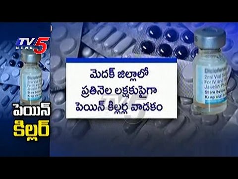Medak People Addicted to Diclofenac Injection | Telugu News | TV5 News