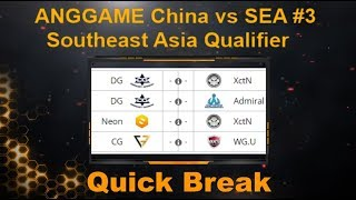 Execration vs Dragon Gaming Bo2 ANGGAME China vs SEA #3 - Southeast Asia Qualifier