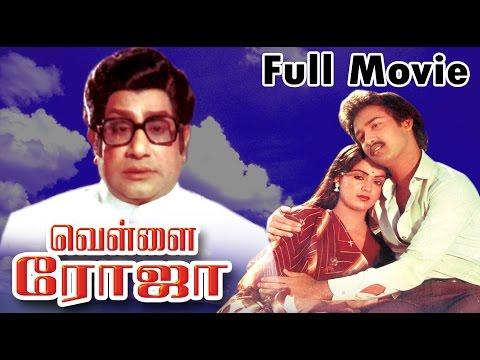 Vellai Roja Full Movie HD Quality Video Part 2