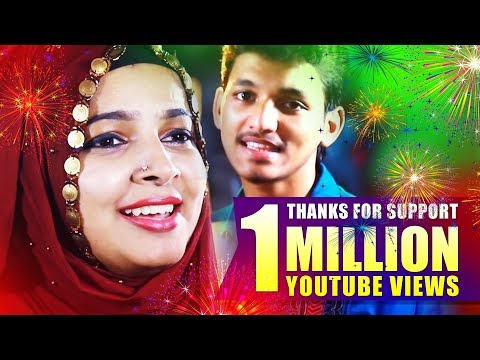 3 59 MB) Fasila Banu Arab Nara Amara Sudha Mappila Song Mp3 Video
