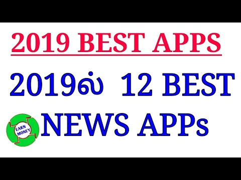 12 Best News Apps For Android Smartphones 2019