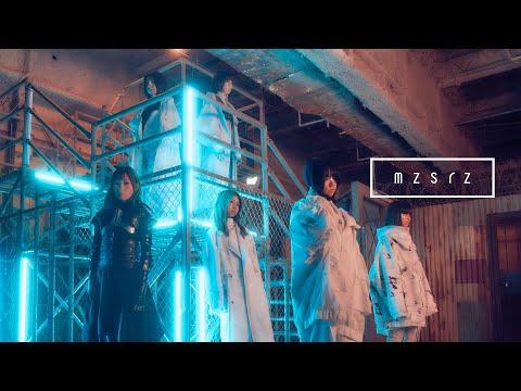 mzsrz(ミズシラズ) / 「アンバランス」Music Video