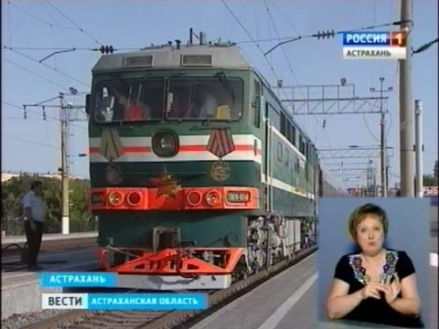 Из Астрахани до Волгограда за пять с половиной часов