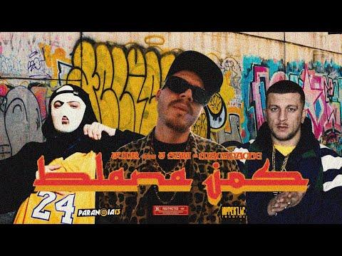 Junk feat J Saw si Macanache - Blana Jos (AUDIO)