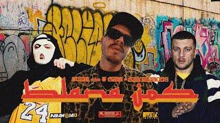 Descarca Junk feat J Saw si Macanache - Blana Jos (Original Radio Edit)