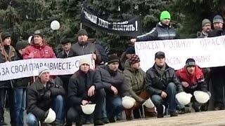 В Донецкой области снова застучали шахтерские каски(Видео телеканала