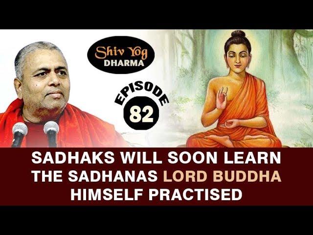 SHIVYOG DHARMA series ~ Ep 82 ~ Sadhaks Will Soon Learn The Sadhanas Lord Buddha Himself Practised