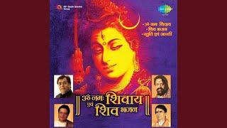 Shiv Bhola Bhandari Vandan