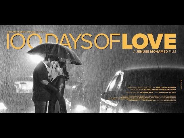 100 Days Of Love Review | New Malayalam Movie| Dulquar Salman, Nithya Menon