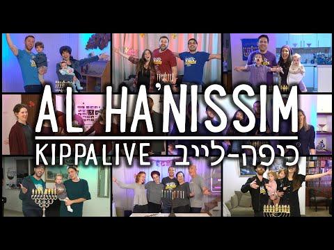 Kippafamilies | Al Ha'Nissim | משפחת כיפה-לייב