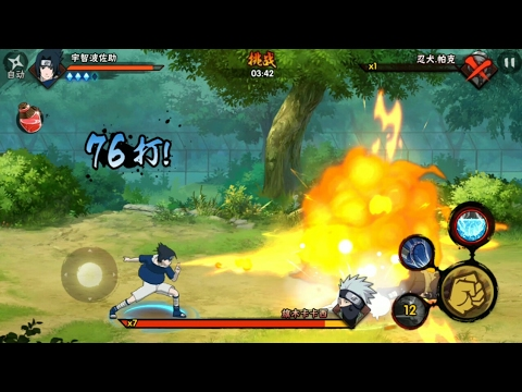 Best fighting game: naruto mobile fighter v1. 5. 2. 9 apk download.