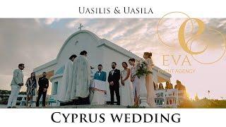 Айя Напа. Свадьба на Кипре, венчание. Wedding in Cyprus