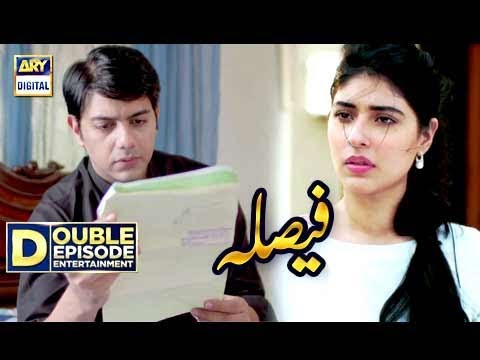 Faisla - Episode 23 & 24 - 21st November 2017 - ARY Digital Drama