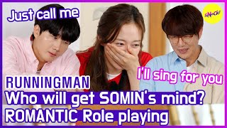 [HOT CLIPS] [RUNNINGMAN] Kiss her..! Kiss her..!💋 The Role-play everyone is immersed in (ENG SUB)