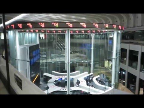 東京証券取引所 Tokyo Stock Exchange 2016, Tokyo, Japan