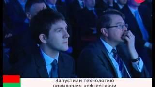 Югра ТВ: СПД запустила технологию АСП