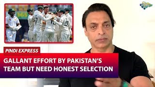 Pak vs Aus | Pakistan Team's Performance Can Improve With BETTER Selection | Shoaib Akhtar