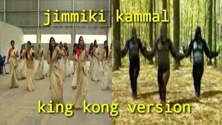 Video Jimmiki kammal kingkong version download MP3, 3GP, MP4, WEBM, AVI, FLV Juni 2018