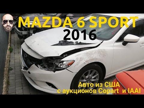 Авто из США. Mazda 6 Sport 2016 год