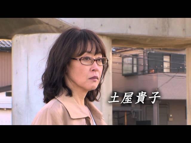 映画『潜伏』予告編