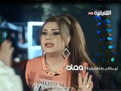 برنامج زرق ورق تو حلقة 4 على القناة الشرقية 2015