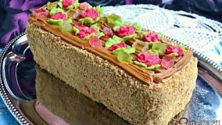 Торт 'Сказка': - неописуемо вкусный тортик из советских времен.