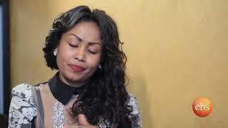 Bekenat Mekakel Season 1 - EPisode 79 / Amharic Drama