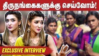 பாலியல் தொந்தரவு Media-ல மட்டும் கிடையாது   Akshara Reddy Interview   Cineulagam
