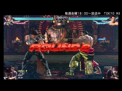 eスポーツMaX :鉄拳7 初代達人決定戦◆1回戦 第3試合・ユウvsノビ