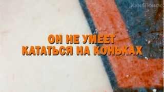 Вышибала трейлер на русском