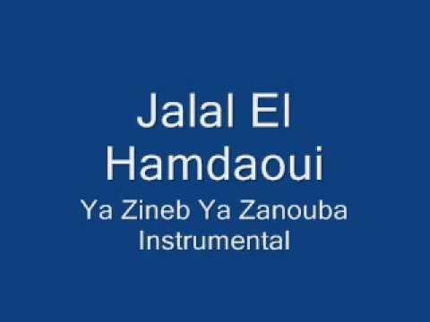 jalal hamdaoui zineb ya zanouba mp3