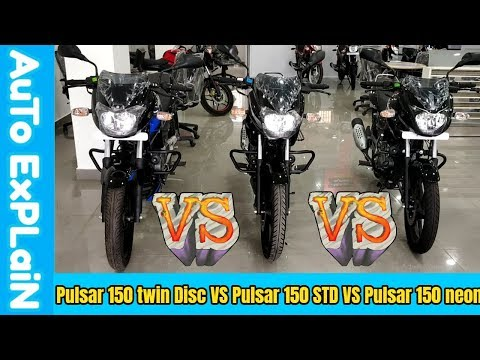 2019 Bajaj pulsar 150 Neon VS Pulsar 150 STD VS pulsar 150 Twin Disc Real-Life comparison,
