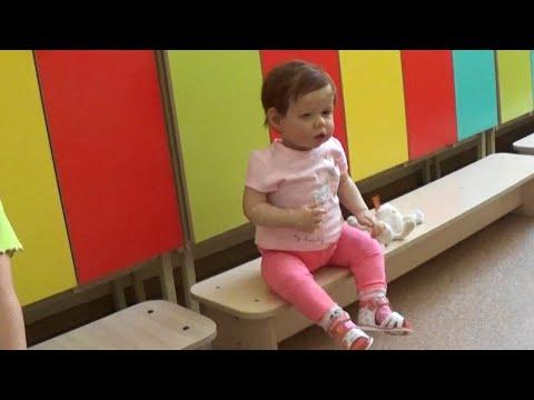 Верочка идёт в детский сад