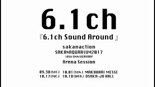 """2013年、SAKANAQUARIUM2013 """"sakanaction""""ツアーにて話題となったアリー..."""