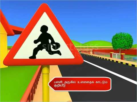 Traffic Signals And Signs Tamil Youtube