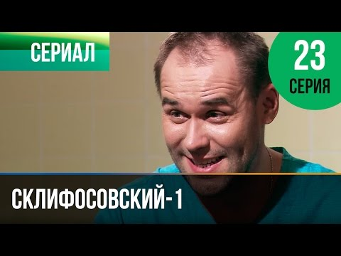 кино гюльчатай 2