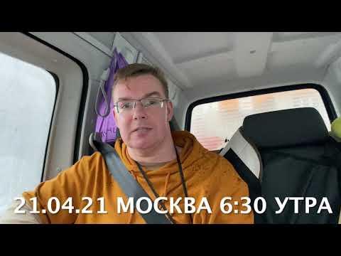МОСКВА - КРЫМ на машине 2021. Сколько ехать, сколько стоит