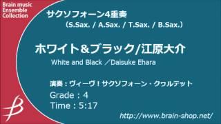 [サクソフォーン4重奏] ホワイト&ブラック/江原大介 [Saxophone Quarte...